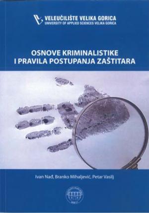osnove_kriminalistike