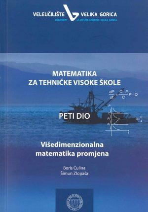 Matematika V