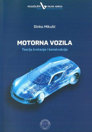 Motorna vozila (reizd.)