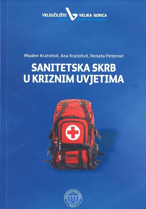 Sanitetska skrb u kriznim uvjetima